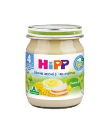 Пюре органическое овоще-мясное HiPP Нежные овощи Индейка 125 г