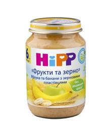Пюре органическое HiPP Яблоки Бананы с зерновыми хлопьями Фрукты и злаки 190 г