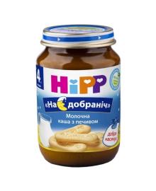 Молочная органическое каша HiPP с печеньем 190 г