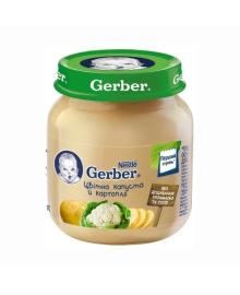 Овощное пюре Gerber Цветная капуста Картофель 130 г