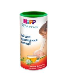 Чай HiPP для повышения лактации 200 г