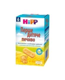 Первое органическое детское печенье HiPP 150 г