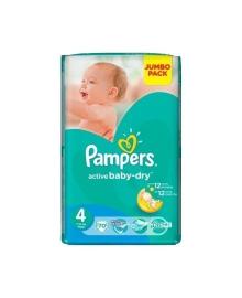 Подгузники Pampers Active Baby Размер 4 Maxi 9-14 кг 70 шт