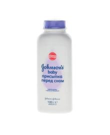 Присыпка Johnson's Перед сном 100 г