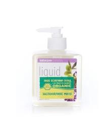 Успокаивающее мыло, 360 гр.