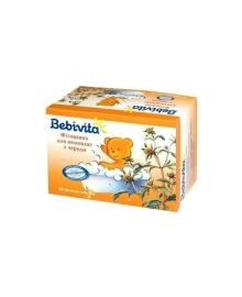 Фитованна для младенцев Bebivita Череда 20х3г