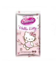 Влажные салфетки Smile Hello Kitty 15 шт (в ассорт)