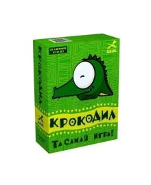 Карточная игра Arial Крокодил (рус)