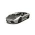 Авто-конструктор Lamborghini Reventon Bburago 18-25081, 4893993250813