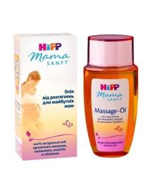Масло от растяжек HiPP Babysanft для будущих мам 100 мл
