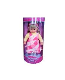 Кукла мягкая, 40 см.
