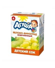 Сок осветленный яблоко-виноград, 200 мл