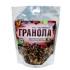 Сухой завтрак Spektrumix Гранола фруктово-ягодная, 200 г, 4820187980584