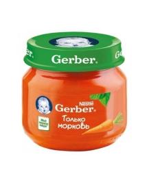 Овощное пюре Gerber Только морковь 80 г