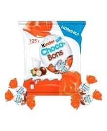 Фигурка шоколадная Kinder Choco-Bons 125 гр
