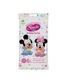 Влажные салфетки Smile Antibacterial с соком подорожника 15 шт