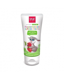 Детская зубная паста Splat Kids Земляника-вишня 50 мл