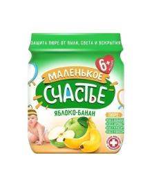 Пюре Маленькое счастье Яблоко-Банан, 90 г