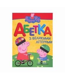 Азбука с большими буквами, Перо, Peppa Pig, 30с.