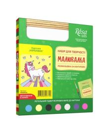 Набор для живописи Rosa Kids Раскраска по контурам Королевна