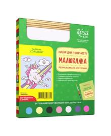 Набор для живописи Rosa Kids Раскраска по контурам Сладости