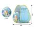 Детская палатка BK Toys Холодное сердце (HF011)