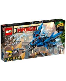 Конструктор LEGO NINJAGO Истребитель Молния (70614)