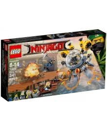 Конструктор LEGO NINJAGO Летающая субмарина Медуза (70610)
