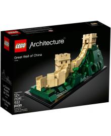 Конструктор LEGO Architecture Великая китайская стена (21041)