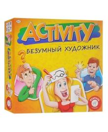 Настольная игра Piatnik Активити Безумный художник 797798
