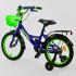 Детский велосипед Corso 2-х колёсный G-16020 16 дюймов