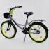 Детский велосипед Corso 2-х колёсный G-20919 20 дюймов