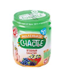 Пюре Маленькое Счастье Ягодный салатик 90 г