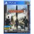 Програмний продукт на BD диску PS4 Tom Clancy's The Division 2  [PS4, Russian version]