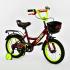 Детский велосипед Corso 2-х колёсный G-14314 Червоний 14 дюймов