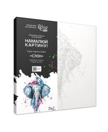 Набор ROSA START Акриловая живопись по номерам Слон (укр)