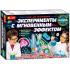 Детский набор для научных исследований Ranok Creative Впечатляющие эксперименты с мгновенным эффектом (292216)