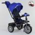 Детский велосипед Best Trike 3-х колёсный 9288 В - 3105 НАДУВНЫЕ КОЛЕСА