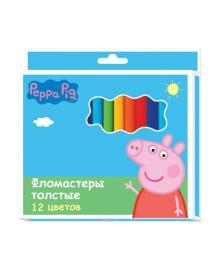 Фломастеры толстые Перо Peppa Pig, 12 цветов 119663