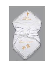 Крыжма именная крестильная Спаси и Сохрани Модный карапуз 03-00520-1