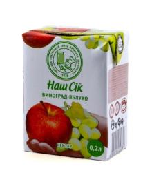 Cок виноградно-яблочный Наш Сiк, 200 мл