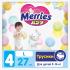 Трусики-подгузники Merries L (9-14 кг), 27 шт. 584753, 4901301230621
