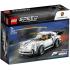Конструктор LEGO Speed Champions 1974 Porsche 911 Turbo 3.0 (75895), 5702016595468