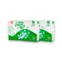 Набор подгузников Honest Goods Maxi (9-14 кг), 88 шт., 3800500611045