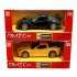 """Машинка """"Chevrolet Corvette"""" RMZ City 554003, 4895065065066"""
