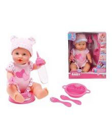 Пупс Simba New Born Baby Уход за малышом, 30 см