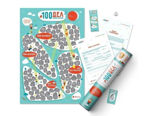 # 100дел Junior edition (рус) в тубусі