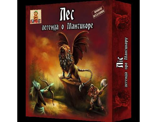 Стратегічна гра «Ліс: Легенда про Мантикору» , БомбатГейм ( 4820172800057 )
